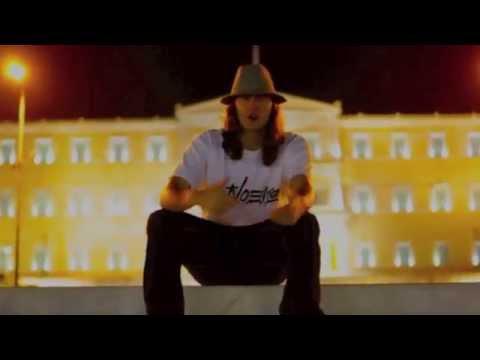 N.O.E. - Athens Best (Επίσημο Βίντεο)