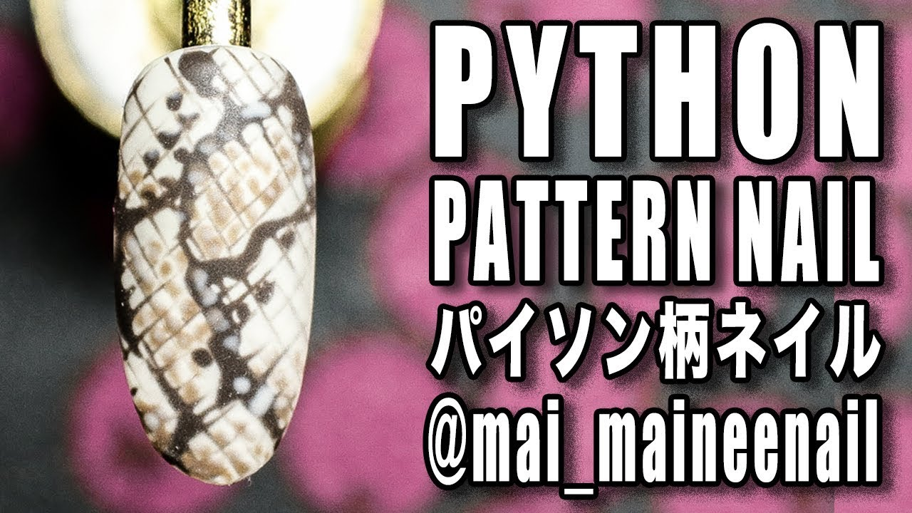 HOW TO REAL PYTHON NAILS , リアルパイソン柄ネイルの描き方 maineenail riccagel