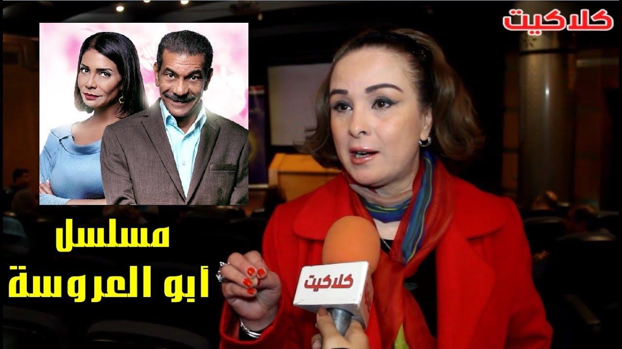 شاهد ماذا قالت حنان شوقي عن مسلسل أبو العروسة الموسم الثاني ورأيها في الفنانة سوسن بدر