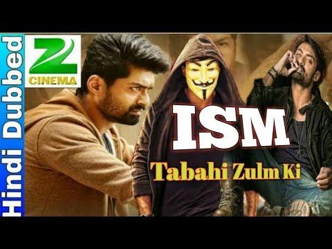 ISM ( Tabahi Zulm Ki ) movie hindi dubbed  world  TV premiere conform release data