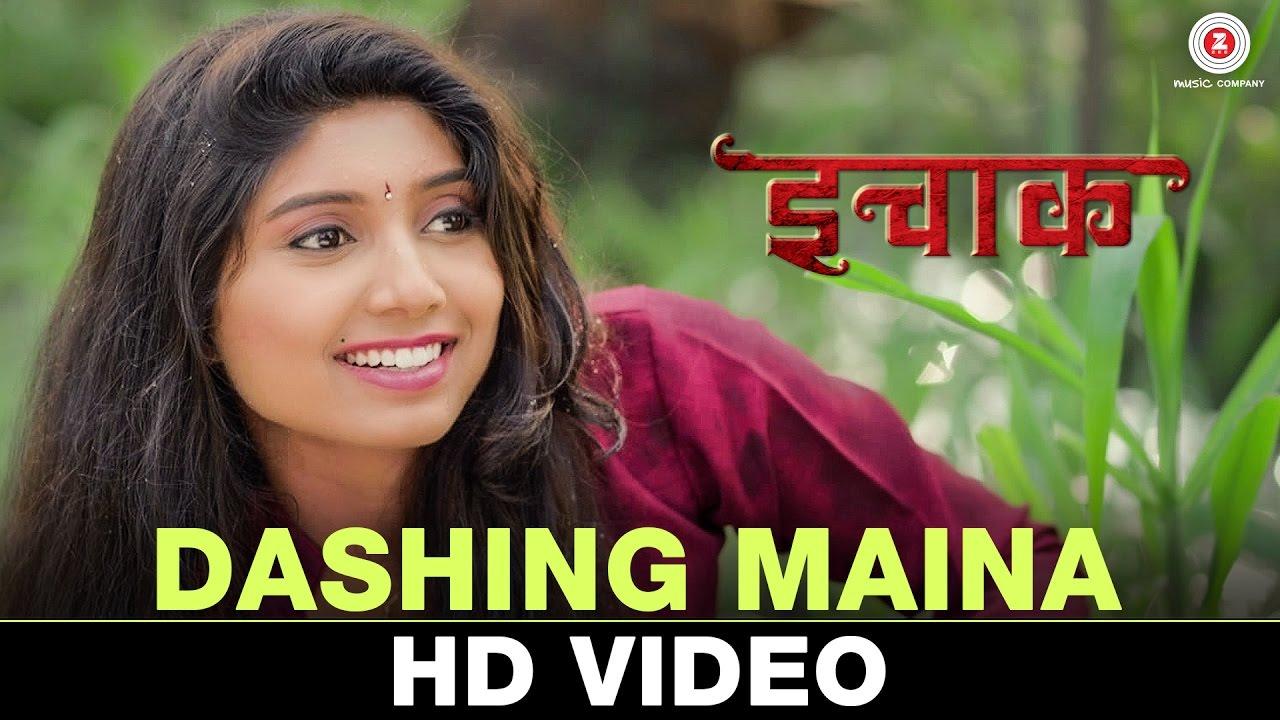 Dashing Maina Ichak Avinash Rutuja Adarsh Shinde Abhishek Datta Youtube