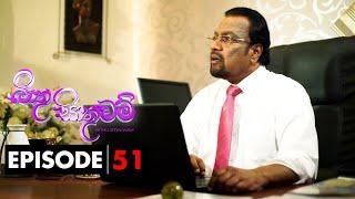 Bithusithuwam - බිතුසිතුවම් | Episode 51 - (2020-07-31) | @Sri Lanka Rupavahini Thumbnail