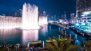 Фонтан Дубай. Музыкальный фонтан. Бурдж Халифа.