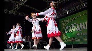 Смотреть видео Чувашский танец на Сабантуе в г. Москва онлайн