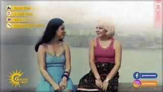 \Macera Yolu\ Film Müziği 3  Zeynep Değirmencioğlu - Aykut Bora - Beyza Başar