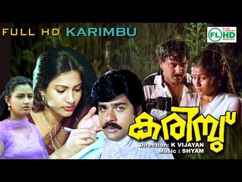 Malayalam full movie | KARIMBU | Family | action | Ratheesh | Shanavaz | Seema others - Ruslar.Biz