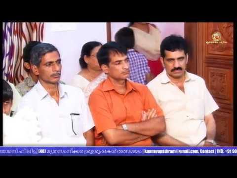 Thomas Philip Padapurackal Kaduthuruthy (48) മൃതസംസ്ക്കര ശ്രുശ്രൂഷകൾ തത്സമയം PART 1