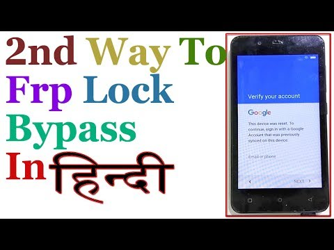 2nd Way To Bypass Google Account Verification Android in hindi