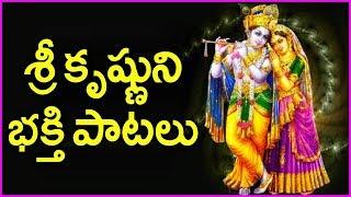 Achyutam Keshavam Krishna Damodaram Song - Very Beautiful Songs | Popular Krishna Bhajans