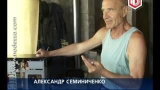 Новости в 17.00 с Антоном Равицким(Здравствуйте. 17 часов и вы смотрите новости в прямом эфире на телеканале Новая Одесса. В студии Антон Равицк..., 2013-07-01T14:52:49.000Z)