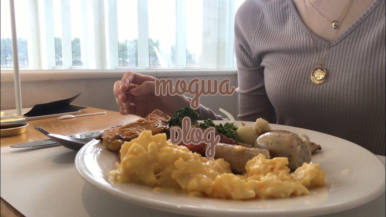 [vlog] 모과 주말 브이로그   나도 미쳐서 산 셀린느 언박싱. 네스트 호텔에서 호캉스. 꿀 주말