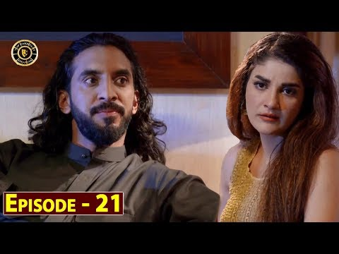 Gul-o-Gulzar Episode 21 | Top Pakistani Drama