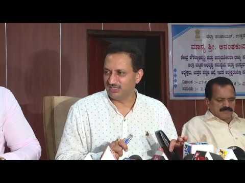 MP Ananth Kumar Hegde Hospitalised   ಸಂಸದ , ಮಾಜಿ ಕೇಂದ್ರ ಸಚಿವ ಅನಂತಕುಮಾರ್ ಹೆಗಡೆ ಅಸ್ವಸ್ಥ: ಮಂಗಳೂರಿನಲ್ಲಿ ಯಶಸ್ವೀ ಶಸ್ತ್ರಚಿಕಿತ್ಸೆ, ವಿಶ್ರಾಂತಿಗೆ ವೈದ್ಯರ ಸೂಚನೆ