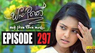 Sangeethe | Episode 297 31st March 2020 Thumbnail
