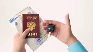CarMoney - Как получить деньги под залог ПТС автомобиля?(, 2016-07-26T13:07:56.000Z)