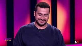 مسابقة #بيناتنا .. الكشف عن الأسماء الحقيقية للممثلين المغاربة