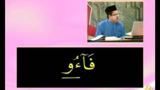 Qiraatul Quran 125 1