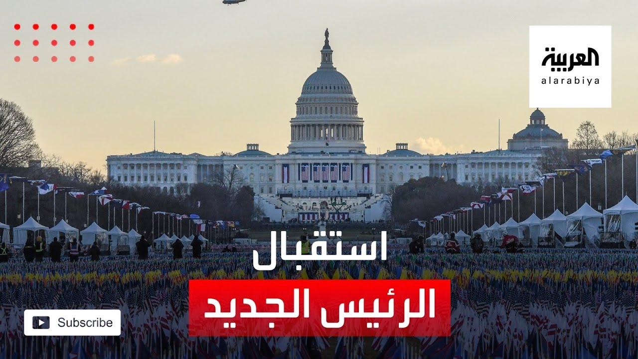 مشاهد لواشنطن تستعد لحفل التنصيب  - نشر قبل 53 دقيقة