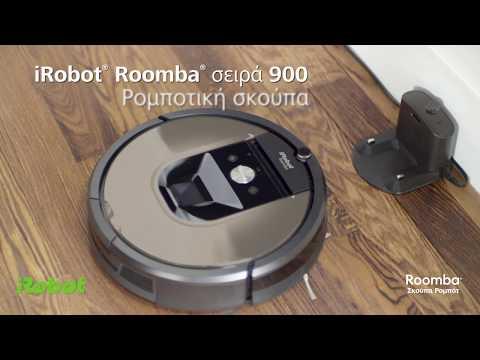 irobot-roomba-σειρά-900