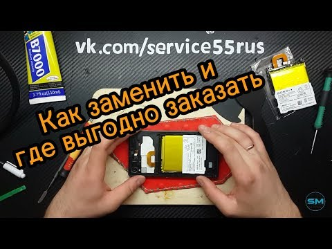 Замена батарейки на  Sony Xperia Z1 L39H C6902 C6903 /  Battery replacement for Sony Xperia Z1