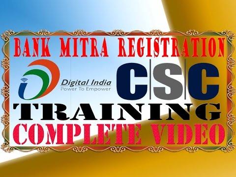 BANK MITRA REGISTRATION AND TRAINING APNA CSC DIGITAL SERVICE PIRATAL 2.0 IN HINDI LANGUAGE