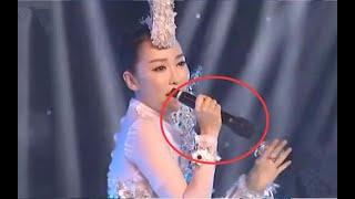 【国内各种收录】华语歌手超级想删的尴尬瞬间 thumbnail
