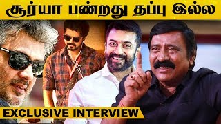Ajith – Vijay Yargitta Kattala – Exclusive Interview With Director R.V.Udhaya Kumar ..! |