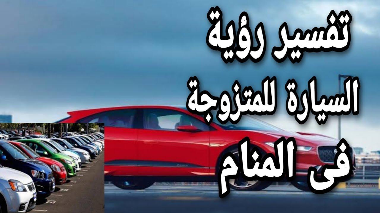 إجراء حبوب منع الحمل الصقيع ركوب حقيبة السيارة في المنام Sjvbca Org