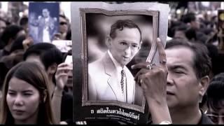 พระราชบิดา - ชู ษียิ้ม [Official MV]  เพลงถวายความอาลัย โดยสมาคมศิลปินตลก (ประเทศไทย)