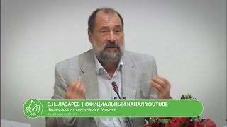 видео Депрессия - Что говорят исследования? Врач-психотерапевт М.В. Голубев