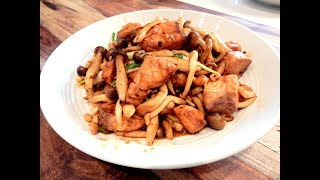 S1Ep31-Stir Fry Salmon and Double Mushrooms with Hoisin Sauce 海鮮醬雙菇炒三文魚