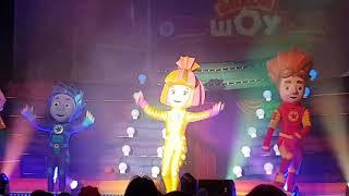 Фиксики играют в Цирк