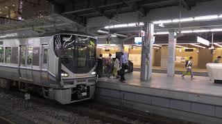 2018年台風12号接近直前のJR西日本京阪神地区② 大阪駅の様子