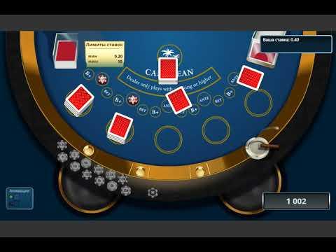 Игровой автомат CARIBBEAN POKER играть бесплатно и без регистрации онлайн