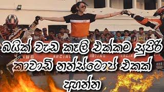 2020 Sinhala Songs Mix   New Songs Kawadi Nonstop   Sinhala New Songs Dj   New Kawadi Remix   New Dj