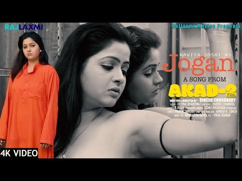 Latest Haryanvi Song 2018  JOGAN  जोगन  Uttar Kumar  Kavita Joshi  Akad  2  New Haryanvi Song