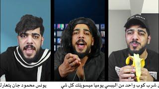 تلفزيون البيت 3 | يوميات واحد عراقي