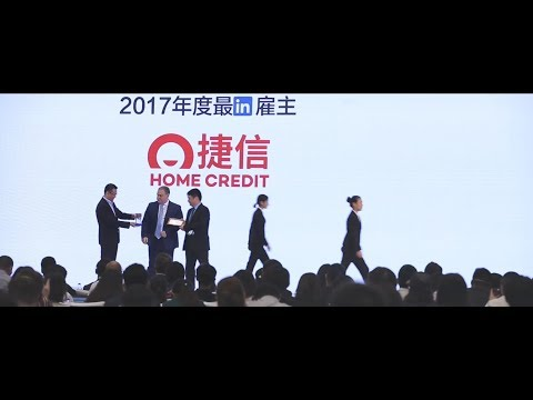 """Best Employer Award"" for Home Credit China from LinkedIn"