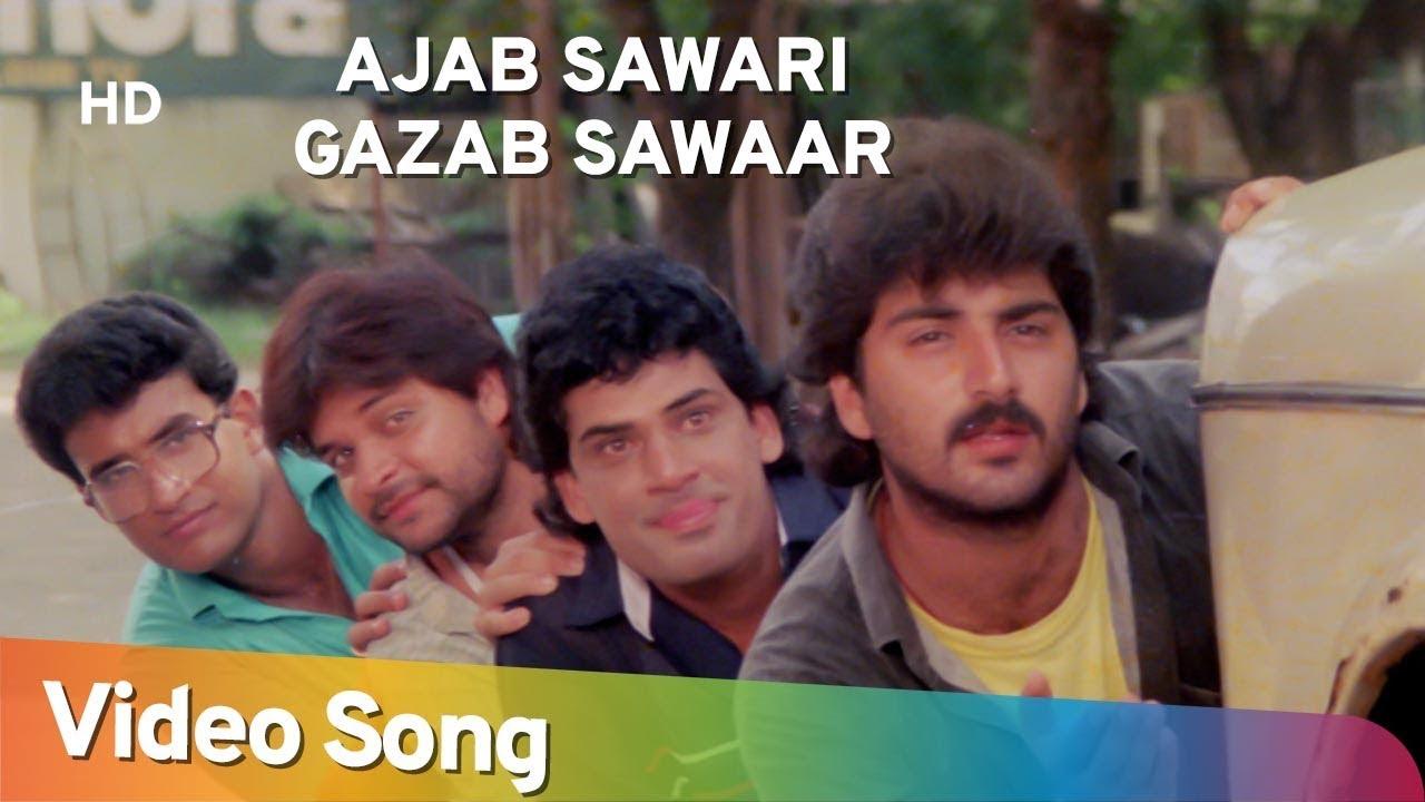 Download Ajab Sawari Gazab Sawaar   Mera Dil Tere Liye (1991)   Mamta Kulkarni   Dinesh   Bollywood Fun Song