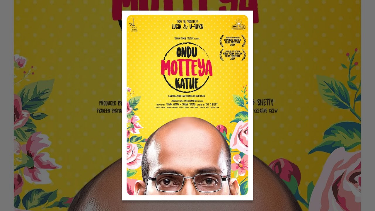 Ondu Motteya Kathe with Eng Subs   Comedy   Raj B Shetty   Pawan Kumar   Suhan Prasad