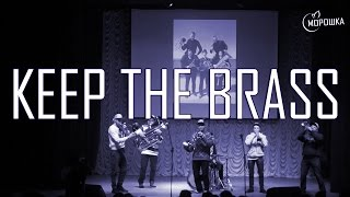 Фестиваль КВН 2016 | Keep the Brass