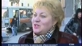 Среднее образование в России станет платным с 2013 года