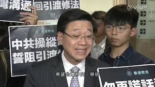6點 2019 03 13《香港 新闻》六點半新聞報道 [ News HK ]