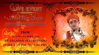 #SanskarLive | Shri Radhakrishna Ji Maharaj | Nani Bairo Mayro | Salasar (Rajasthan) | Day 2