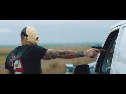 Клип Тони Раут - Танцуй на костях