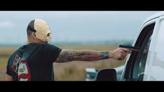Тони Раут x Ivan Reys - Танцуй на костях (премьера 2017)