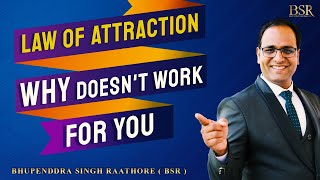 आपका #LAWOFATTRACTION काम क्यों नहीं करता ? Why [Law Of Attraction] Does Not Work? | The #Secret