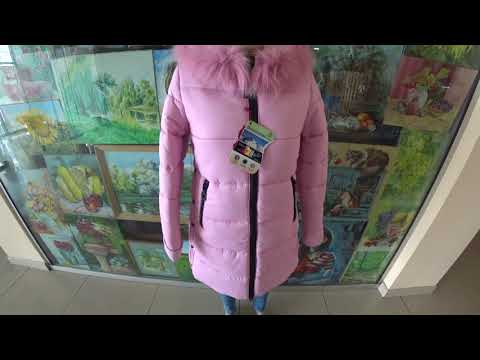 Детское зимнее пальто для девочки Вики 2, Nui Very пуховики