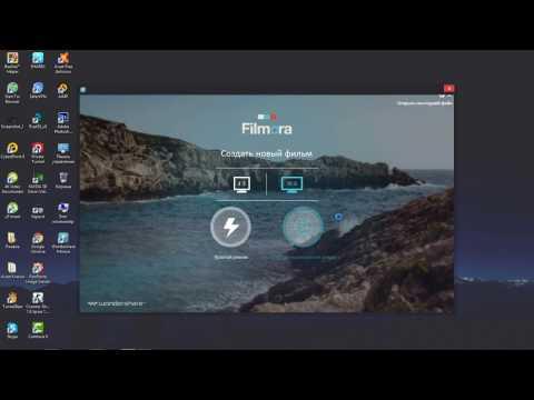 Filmora как сохранить видео