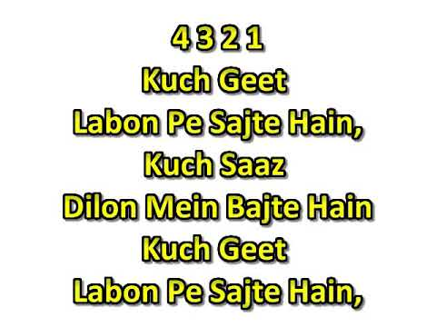 Jab Tum Aa Jaate Ho Samne karoake  and lyrics